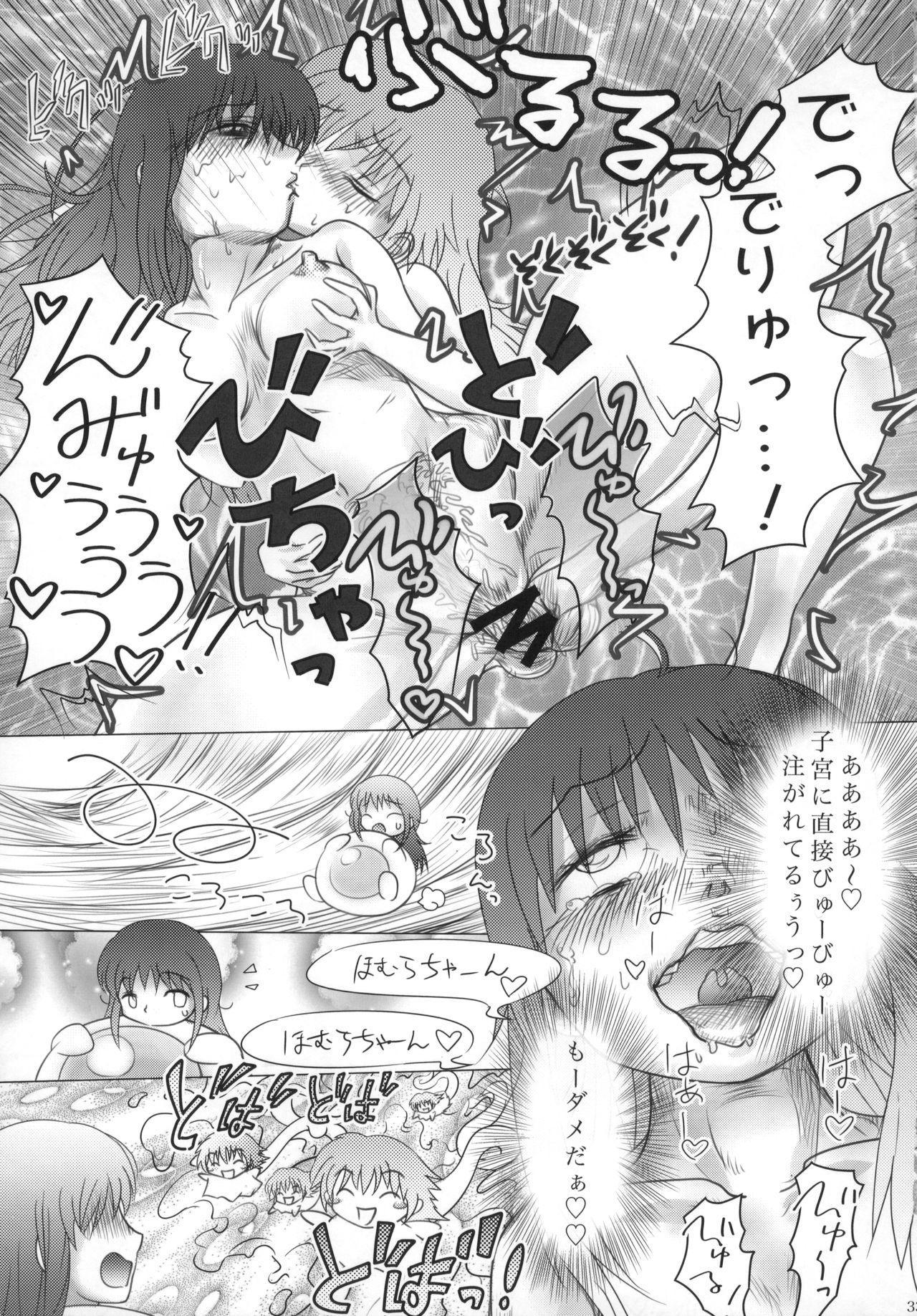 Mado-Kami Shoujo 33