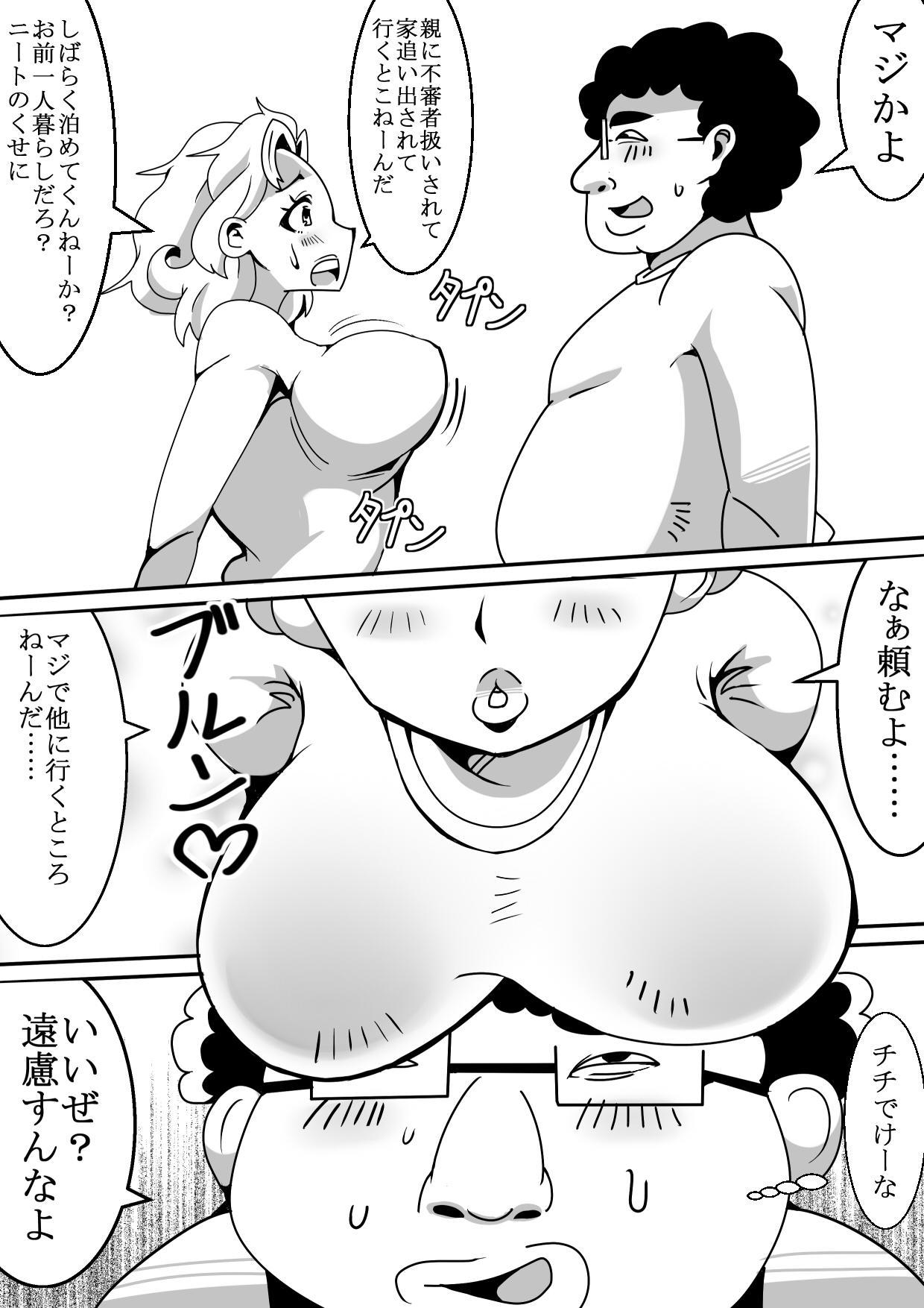 Nyotaika Shita Tomodachi ga Yattekita Hanashi 4