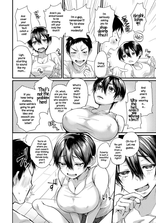 Hatsugao   Unfamiliar Face 3