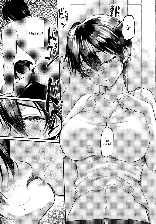Hatsugao   Unfamiliar Face 6