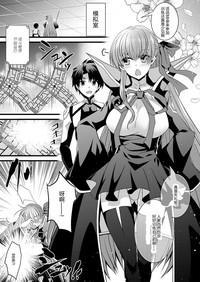 Order Change de Karada ga Irekawacchau Hanashi | 因为OrderChange而交换了身体的故事 1