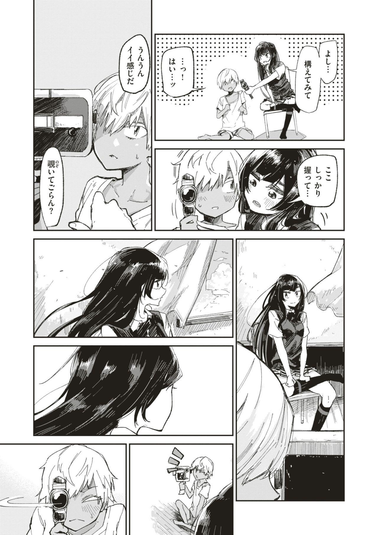 WEEKLY Kairakuten Vol.1 36