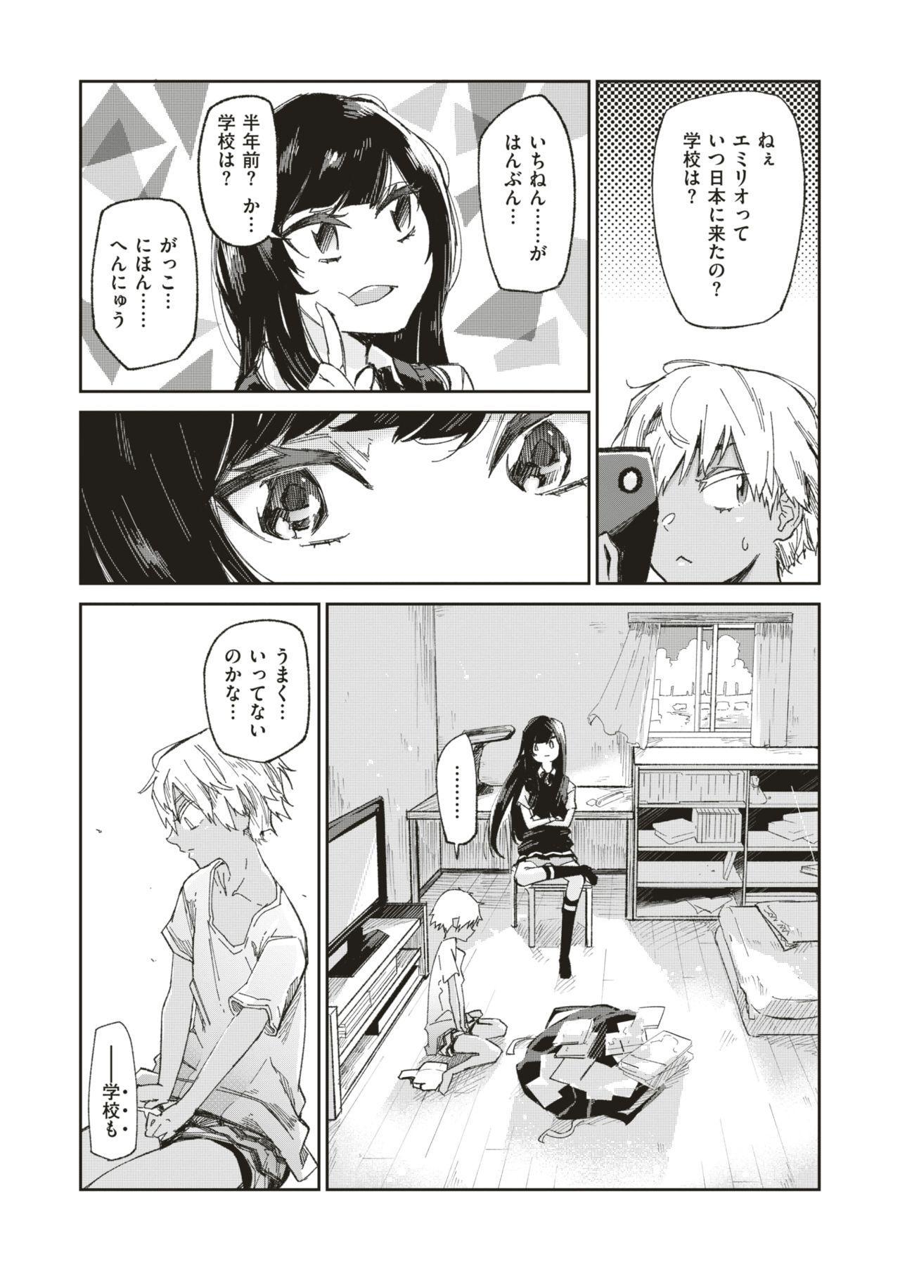 WEEKLY Kairakuten Vol.1 38