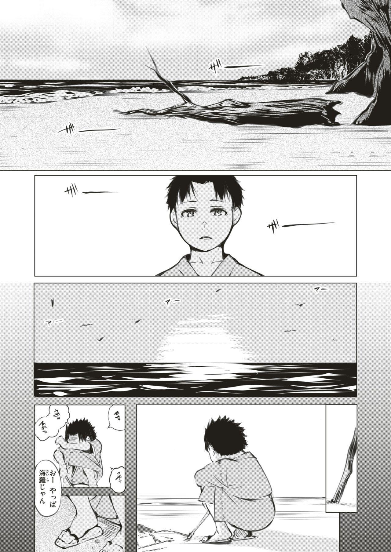 WEEKLY Kairakuten Vol.1 62