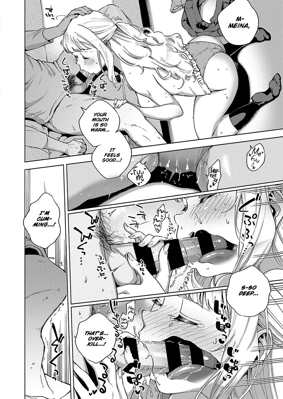 [Herio] Sukoshi wa Ganbare! Meina-chan | Put in some effort, Meina-chan! (COMIC ExE 19) [English] [Scansforhumanity] [Digital] 17