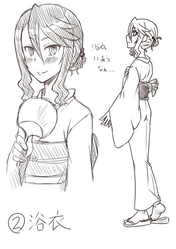 Hitozuma Kirika 173