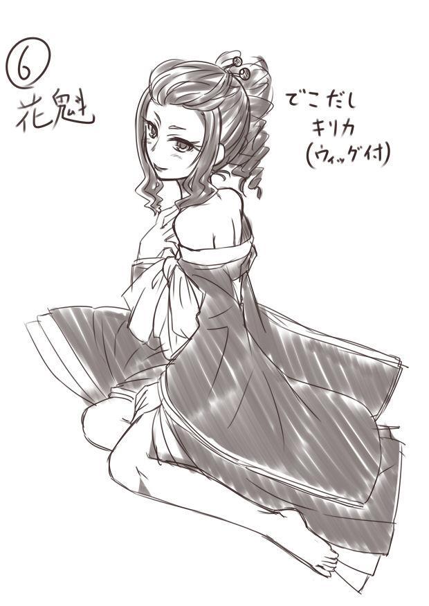 Hitozuma Kirika 178