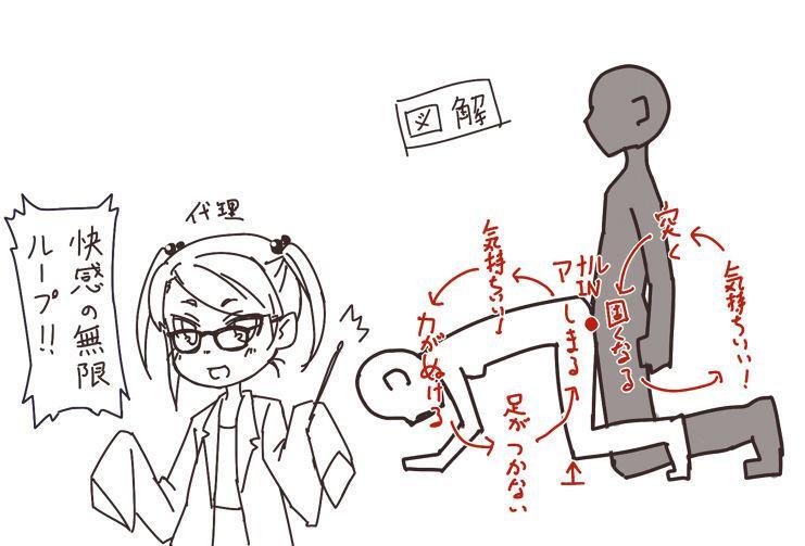 Hitozuma Kirika 184