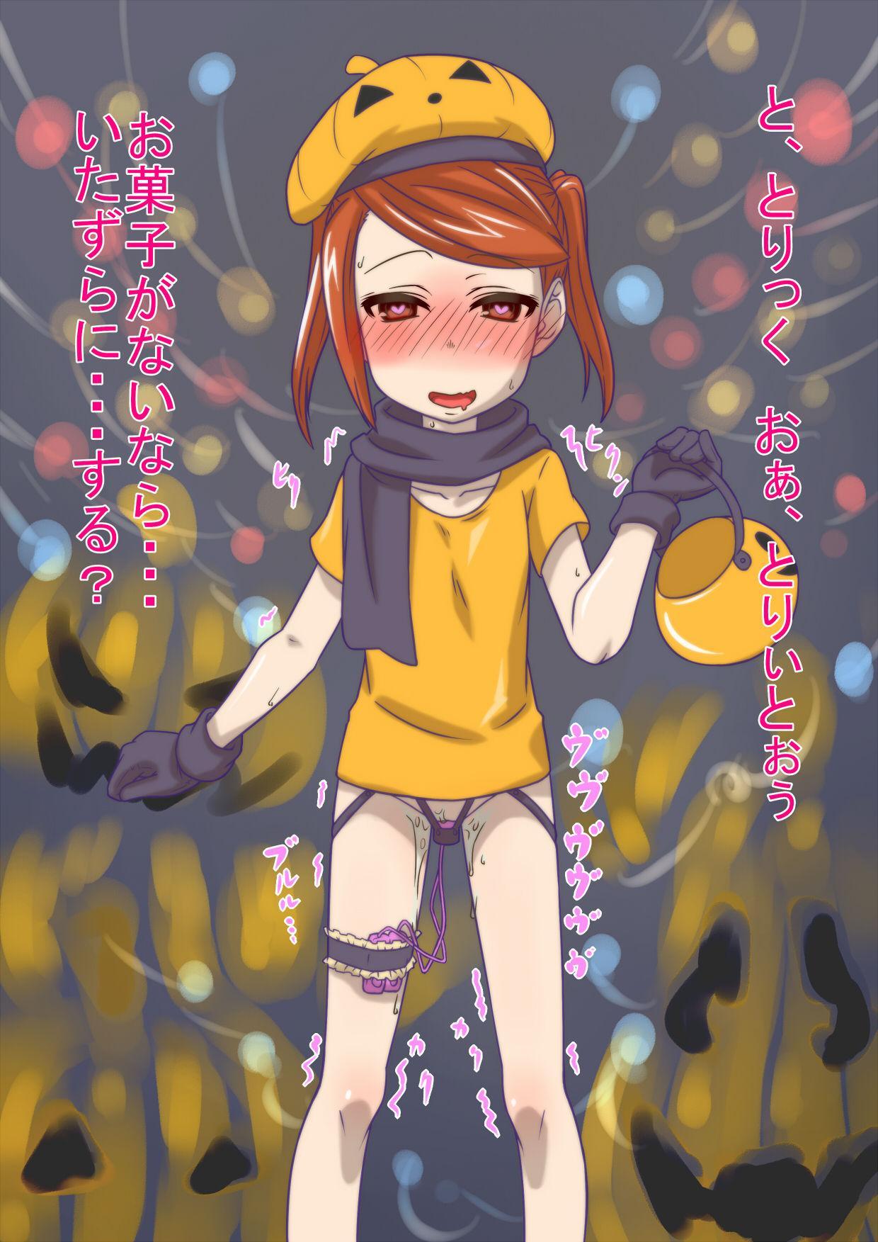 Hitozuma Kirika 205