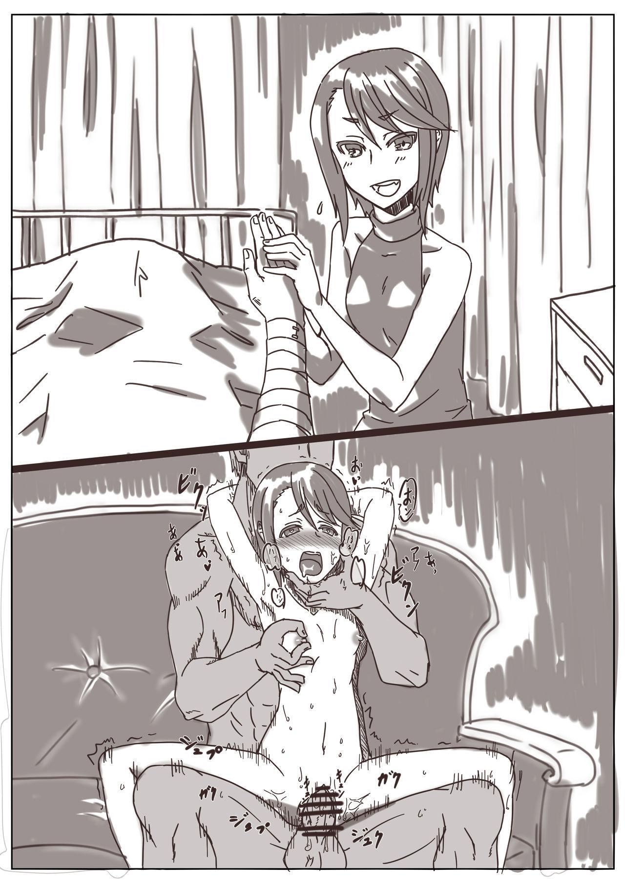 Hitozuma Kirika 2