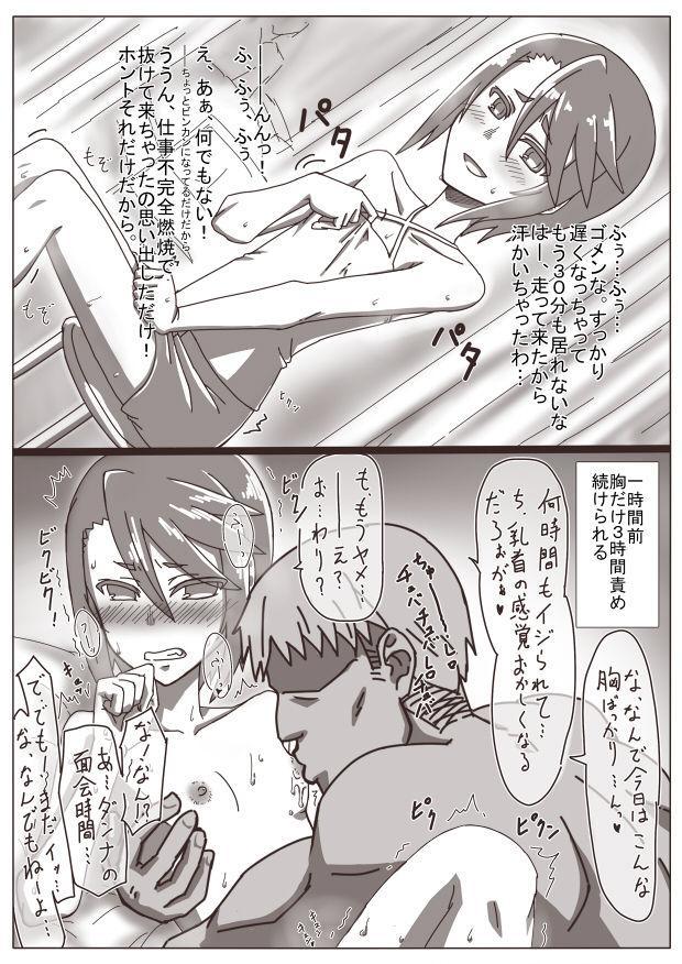 Hitozuma Kirika 38