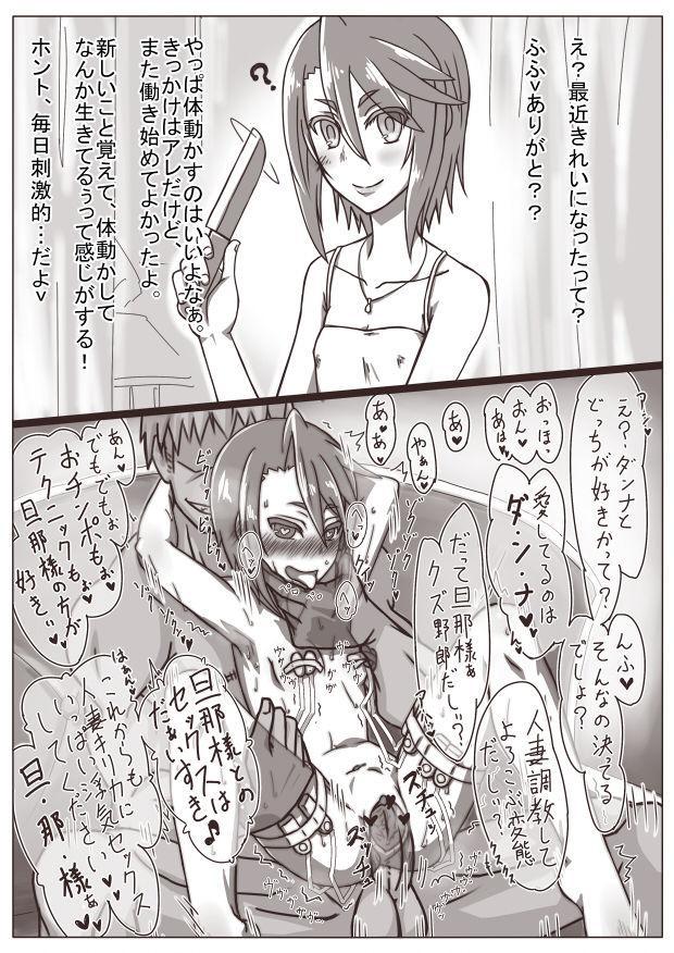 Hitozuma Kirika 65