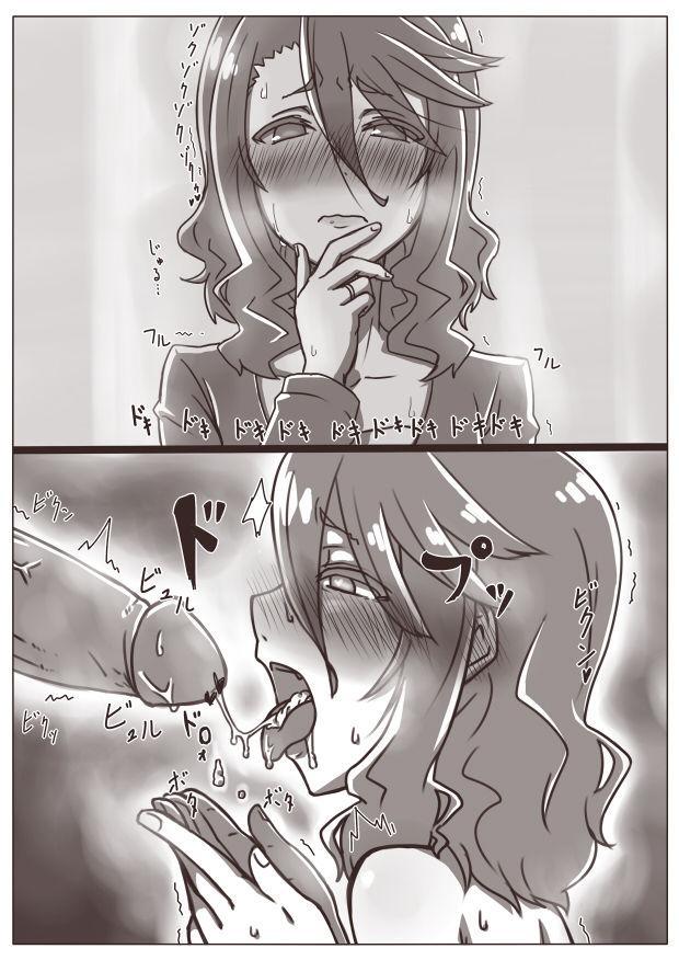 Hitozuma Kirika 89