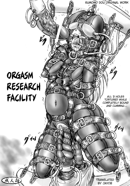 Zecchou Kenkyuujo | Orgasm Research Facility 0