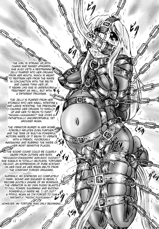 Zecchou Kenkyuujo | Orgasm Research Facility 11
