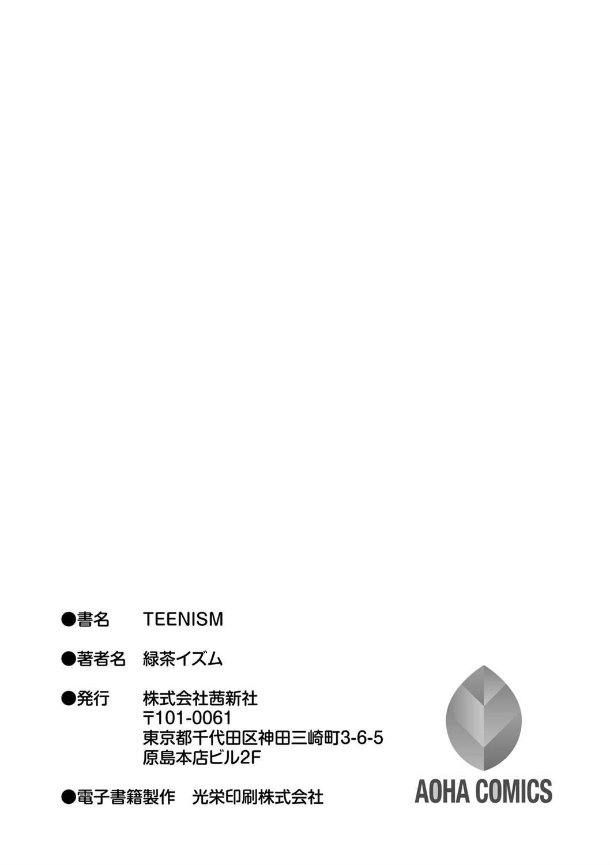 TEENISM 187