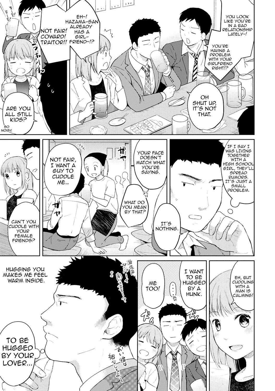 1LDK+JK Ikinari Doukyo? Micchaku!? Hatsu Ecchi!!? Ch. 1-12 107