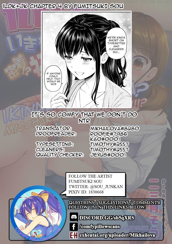 1LDK+JK Ikinari Doukyo? Micchaku!? Hatsu Ecchi!!? Ch. 1-12 155