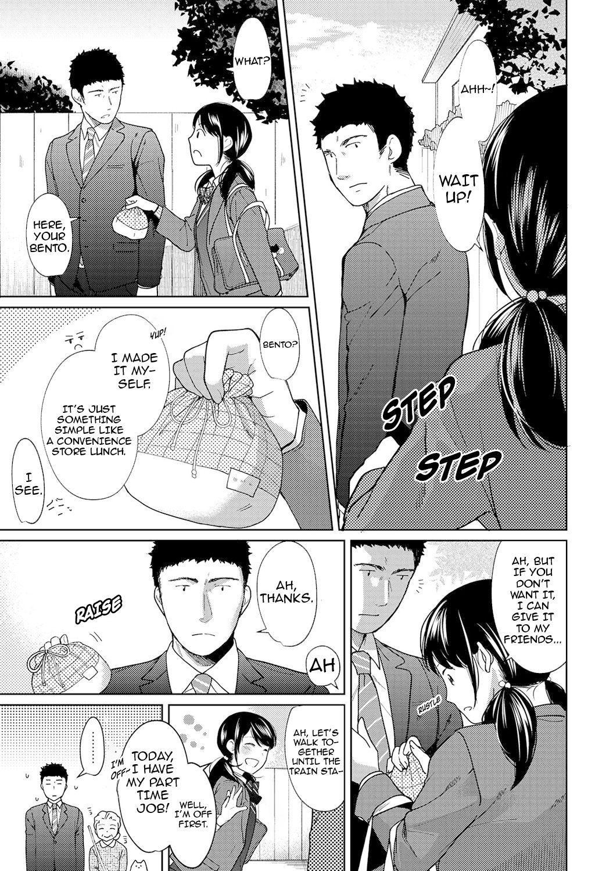 1LDK+JK Ikinari Doukyo? Micchaku!? Hatsu Ecchi!!? Ch. 1-12 231