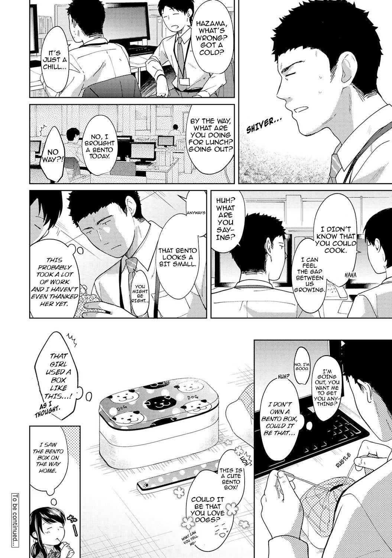 1LDK+JK Ikinari Doukyo? Micchaku!? Hatsu Ecchi!!? Ch. 1-12 234