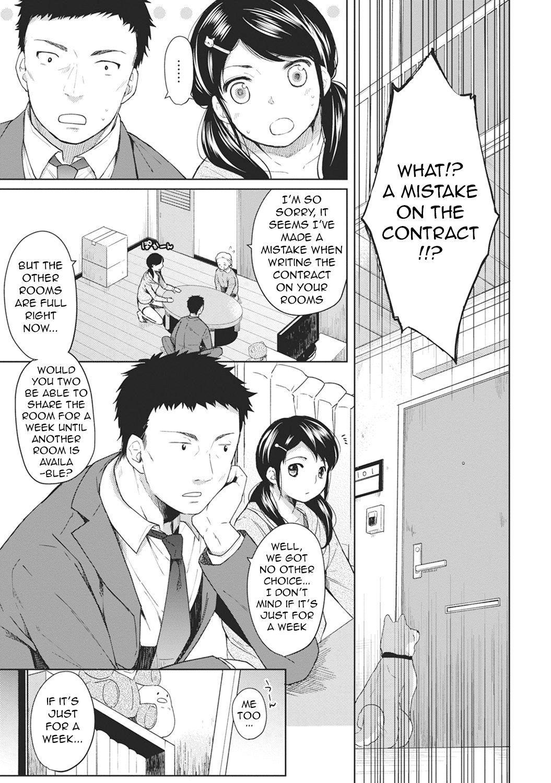 1LDK+JK Ikinari Doukyo? Micchaku!? Hatsu Ecchi!!? Ch. 1-12 3