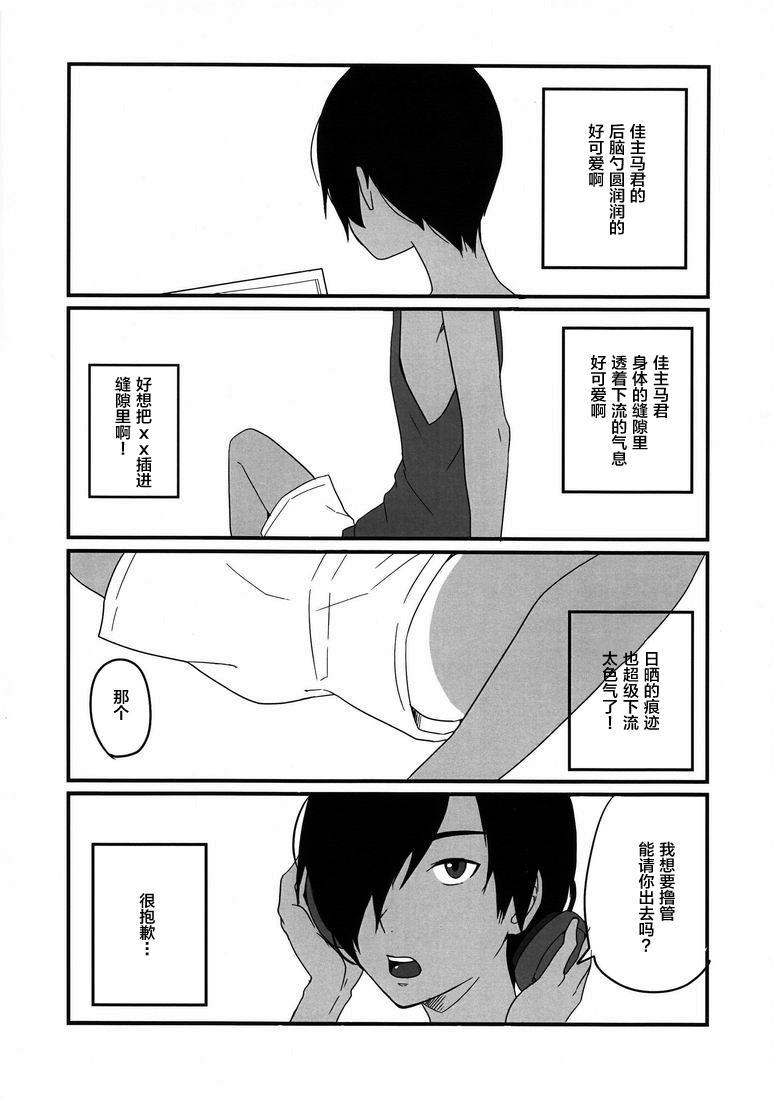 Kazuman 7