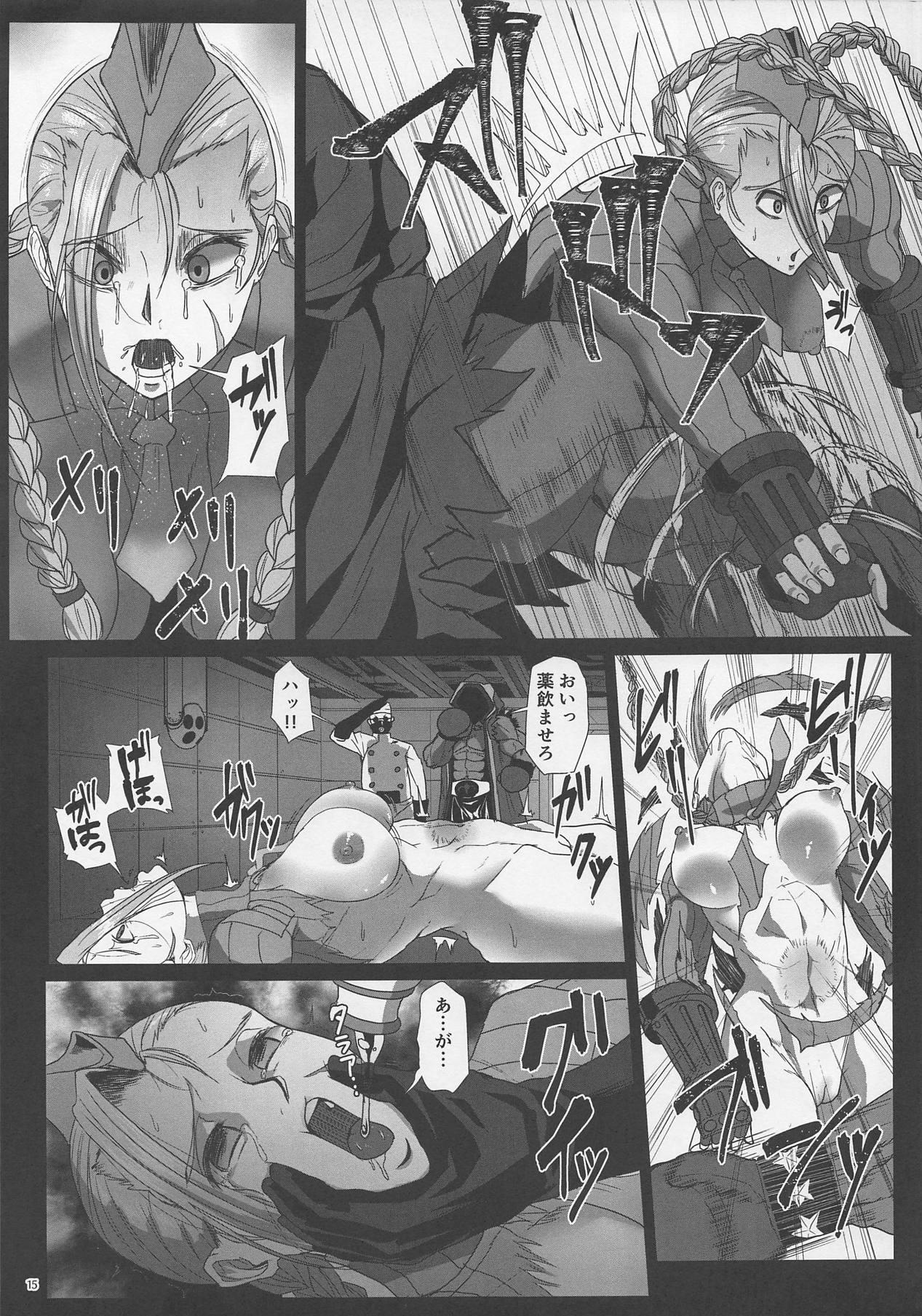 Satsujin Mitsubachi Inraku 13