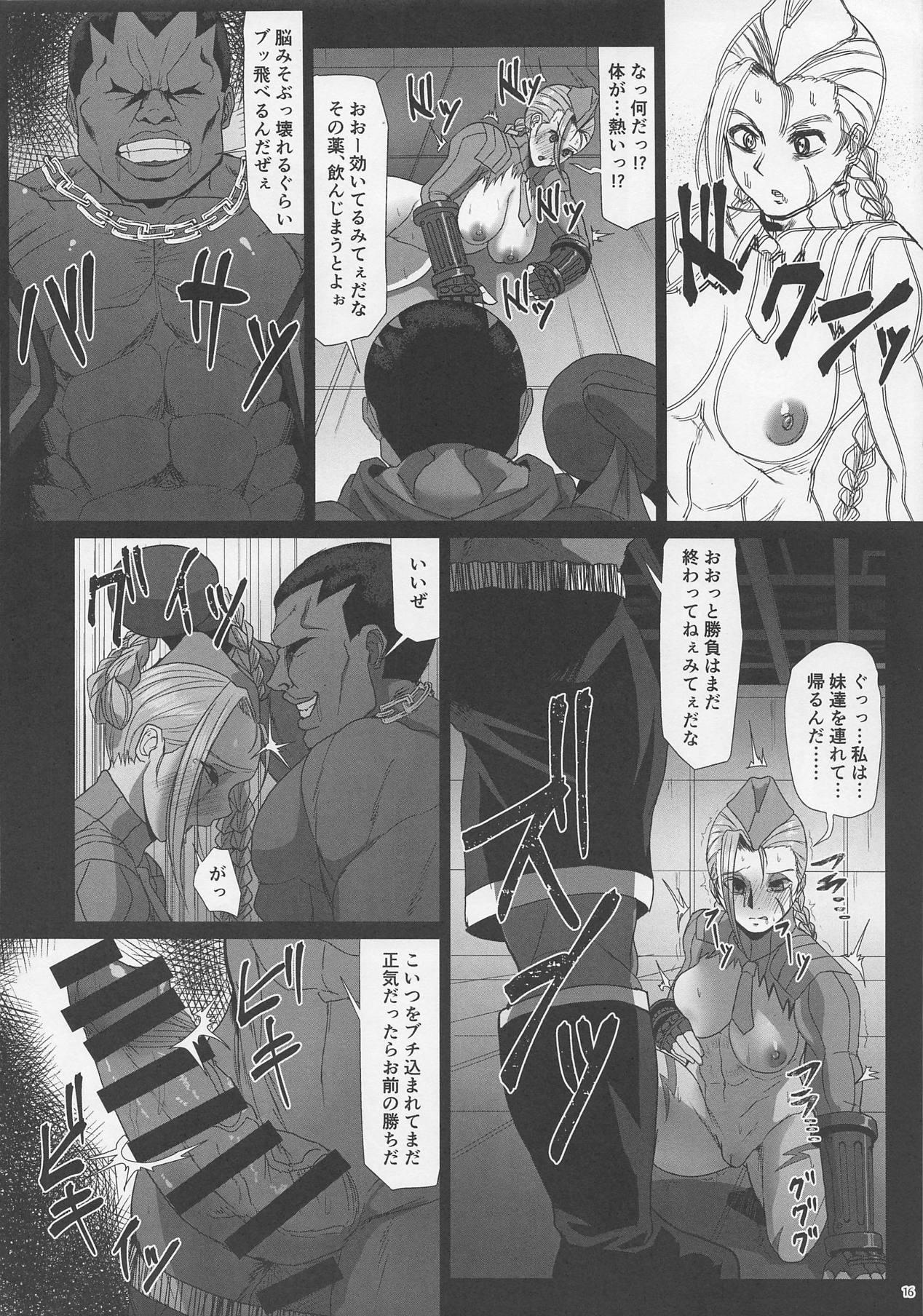 Satsujin Mitsubachi Inraku 14