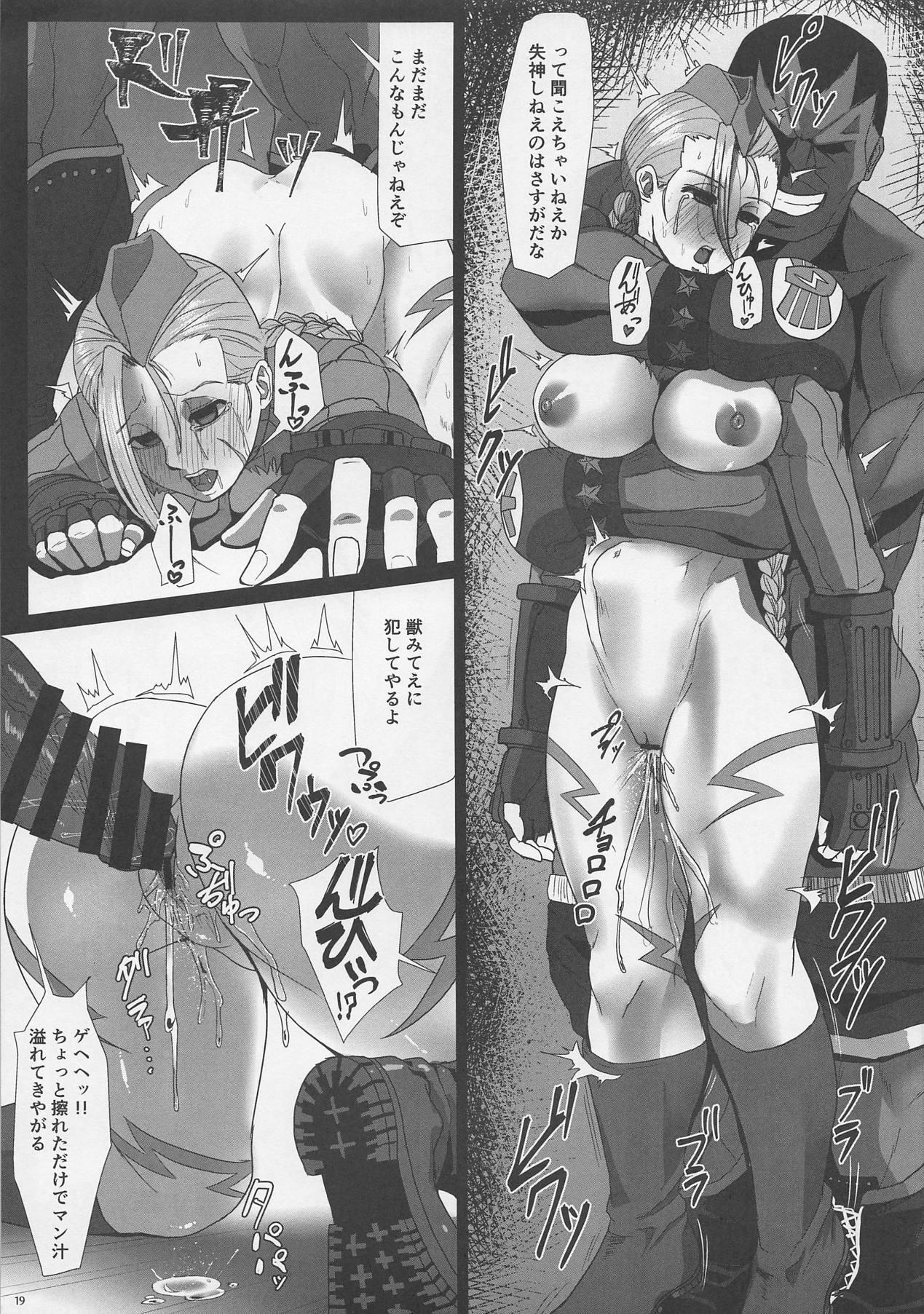 Satsujin Mitsubachi Inraku 17
