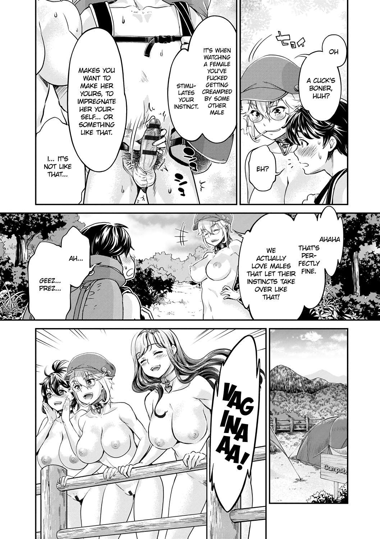 [Umemaru, Mizuryu Kei] Ishoku Bitch to YariCir Seikatsu Ch. 1-7 | The Fuck Club's Different Hues of Ho Ch. 1-7 [English] [1F47B] [Digital] 110