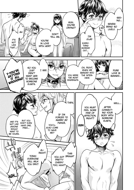 [Umemaru, Mizuryu Kei] Ishoku Bitch to YariCir Seikatsu Ch. 1-7 | The Fuck Club's Different Hues of Ho Ch. 1-7 [English] [1F47B] [Digital] 140