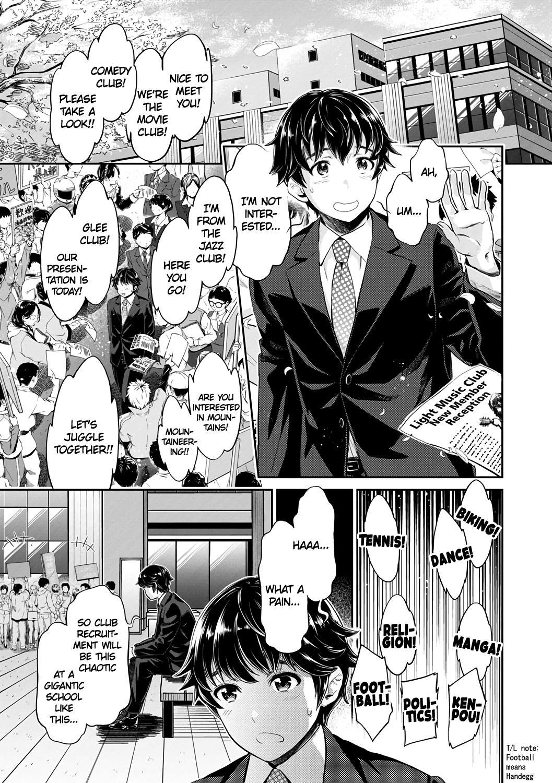 [Umemaru, Mizuryu Kei] Ishoku Bitch to YariCir Seikatsu Ch. 1-7 | The Fuck Club's Different Hues of Ho Ch. 1-7 [English] [1F47B] [Digital] 6