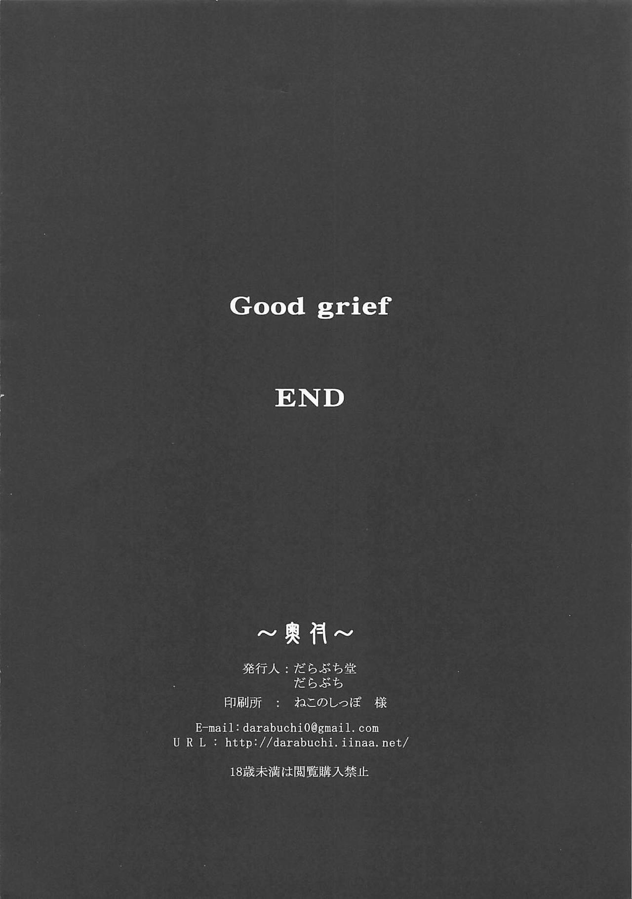 Good grief 7
