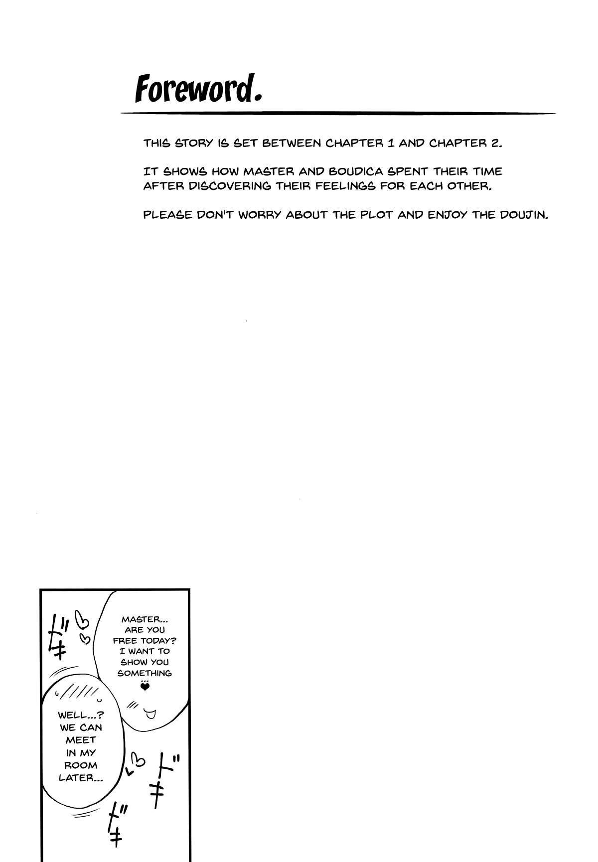 (COMIC1☆15) [Mata Ashita. (Oohira Sunset)] Boudica-san to Gom. -Condom Hen- | Boudica-san and Gom. -Condom Edition (Fate/Grand Order) [English] {Doujins.com} 2