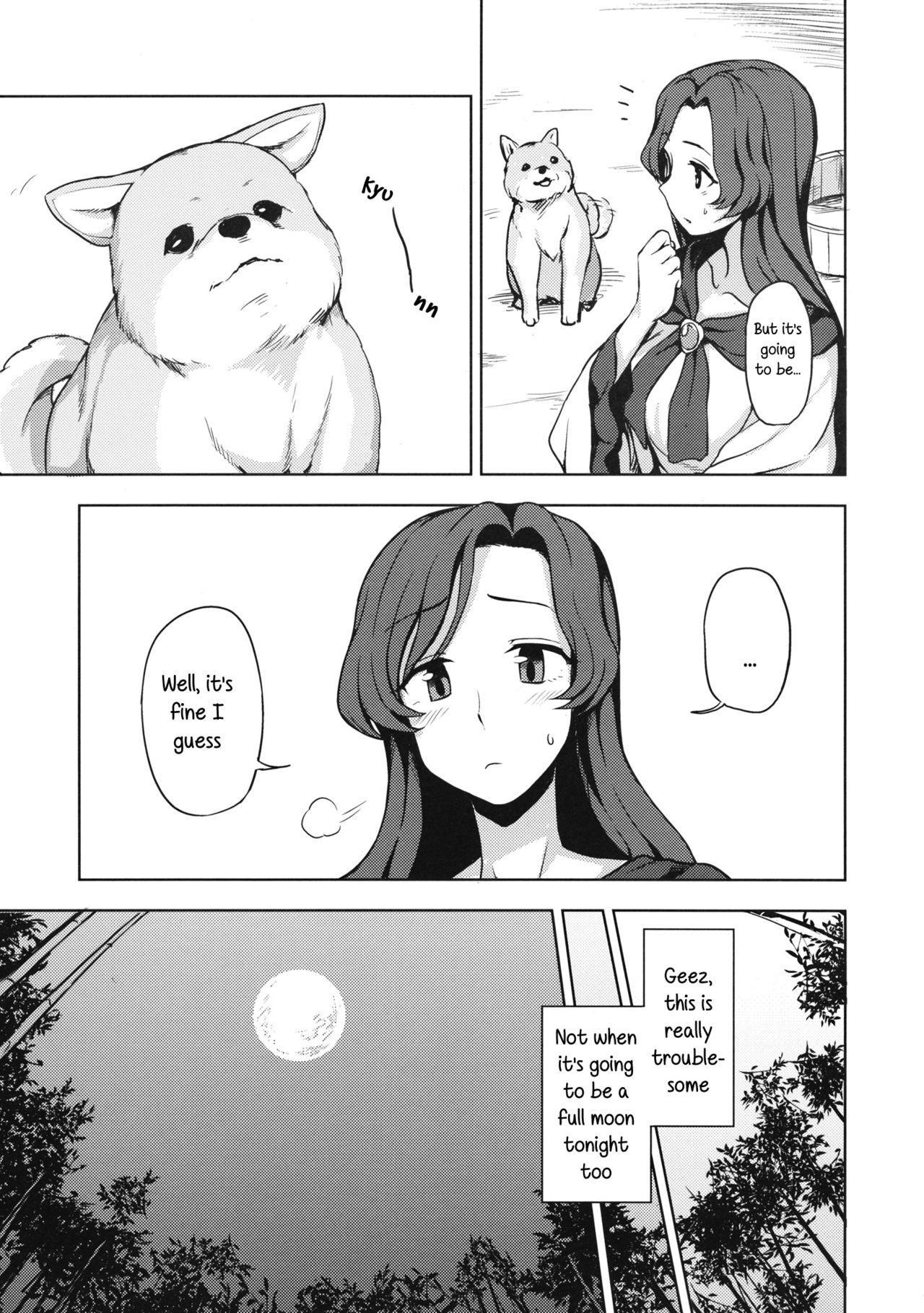 One Night Jinrou | One Night Werewolf 3