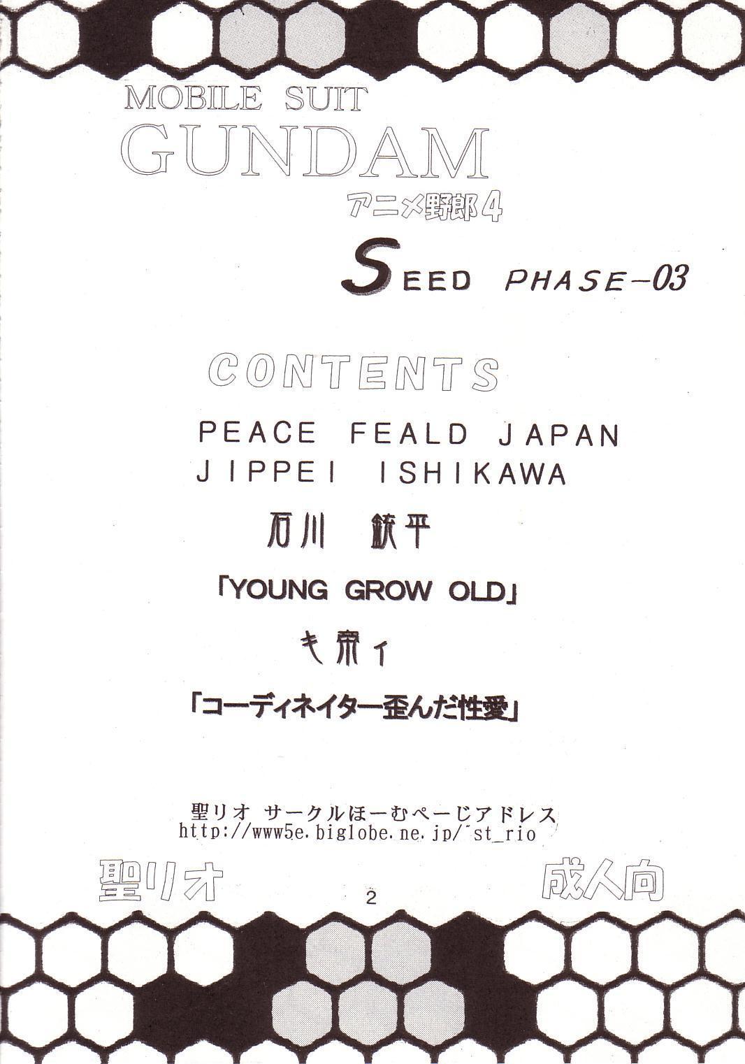 SEED 3 2