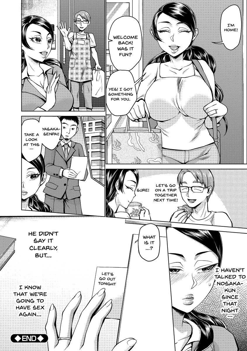 Saimin Kyousei Love Love Tanetsuke | Hypno Coerced Love Mating 112