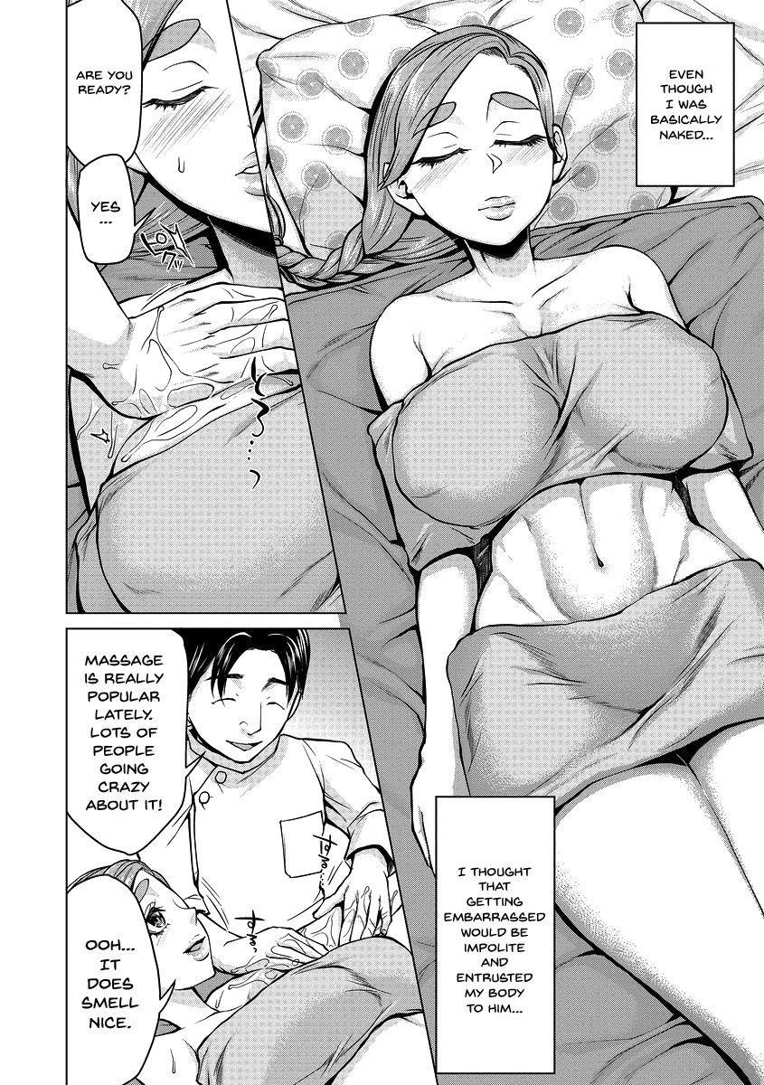 Saimin Kyousei Love Love Tanetsuke | Hypno Coerced Love Mating 132