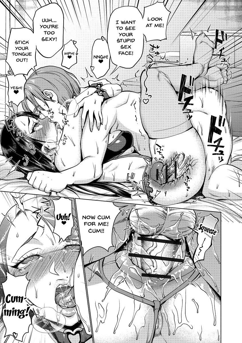Saimin Kyousei Love Love Tanetsuke | Hypno Coerced Love Mating 15