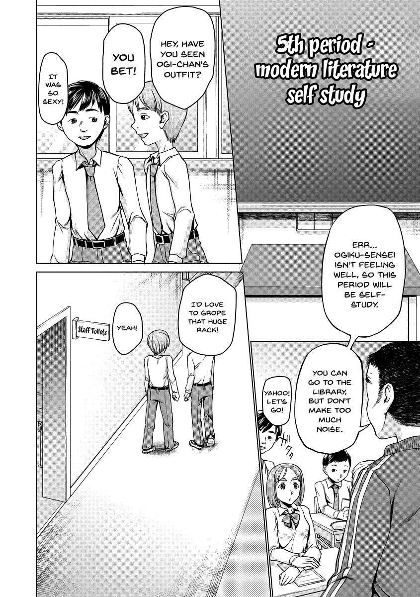 Saimin Kyousei Love Love Tanetsuke | Hypno Coerced Love Mating 170