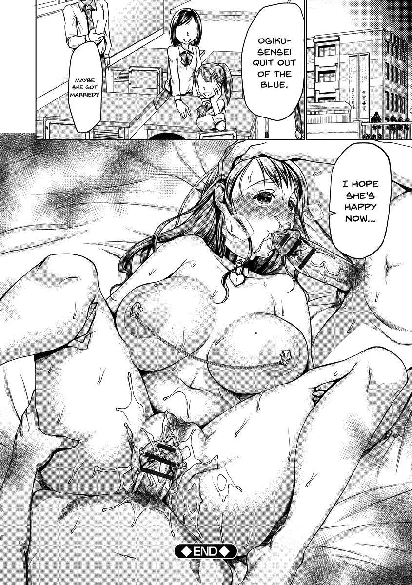 Saimin Kyousei Love Love Tanetsuke | Hypno Coerced Love Mating 176
