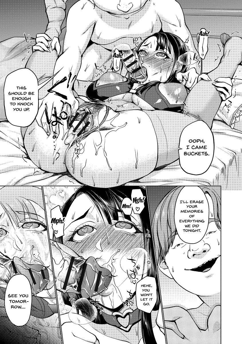 Saimin Kyousei Love Love Tanetsuke | Hypno Coerced Love Mating 17