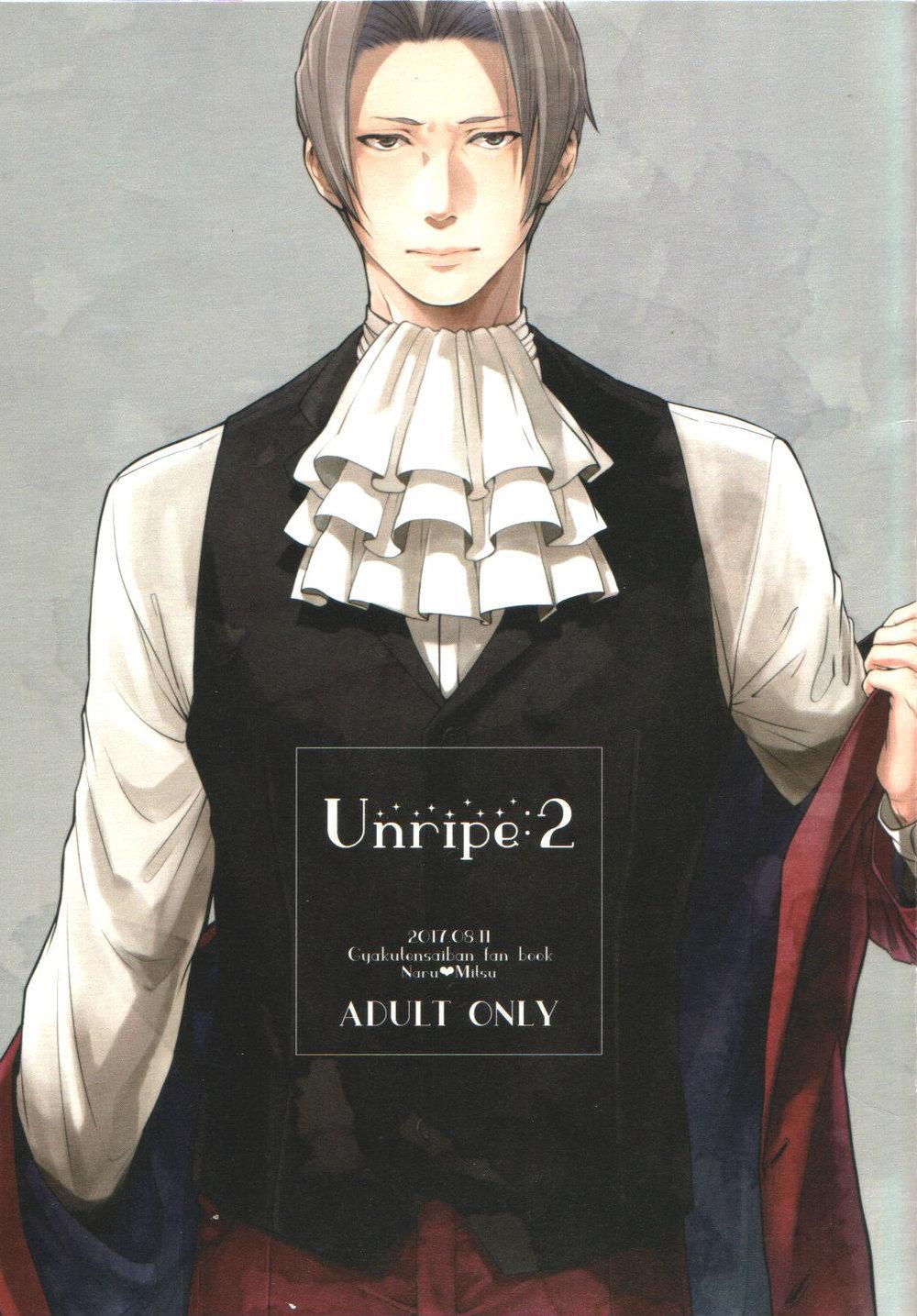 Unripe:2 0
