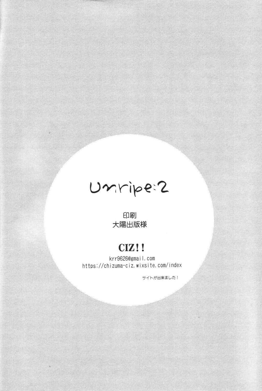 Unripe:2 21