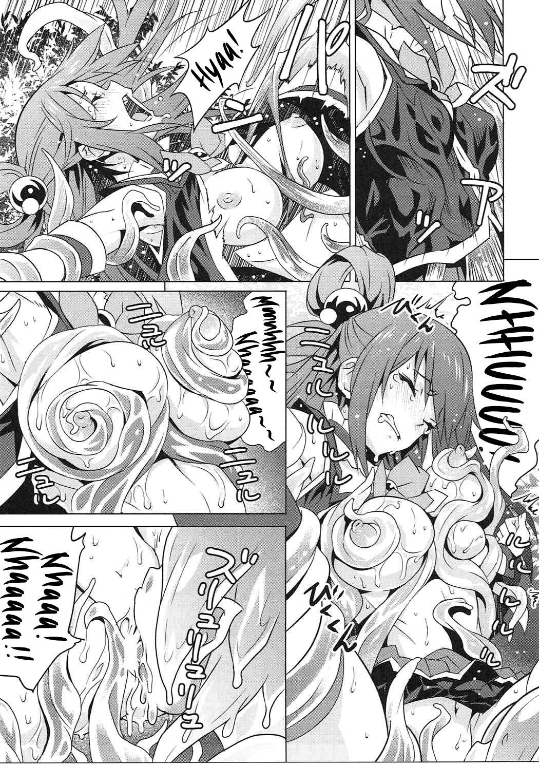 Kono Megami o Uneune Okasu Usui Hon | A thin book where this goddess gets ravished sinuously 9