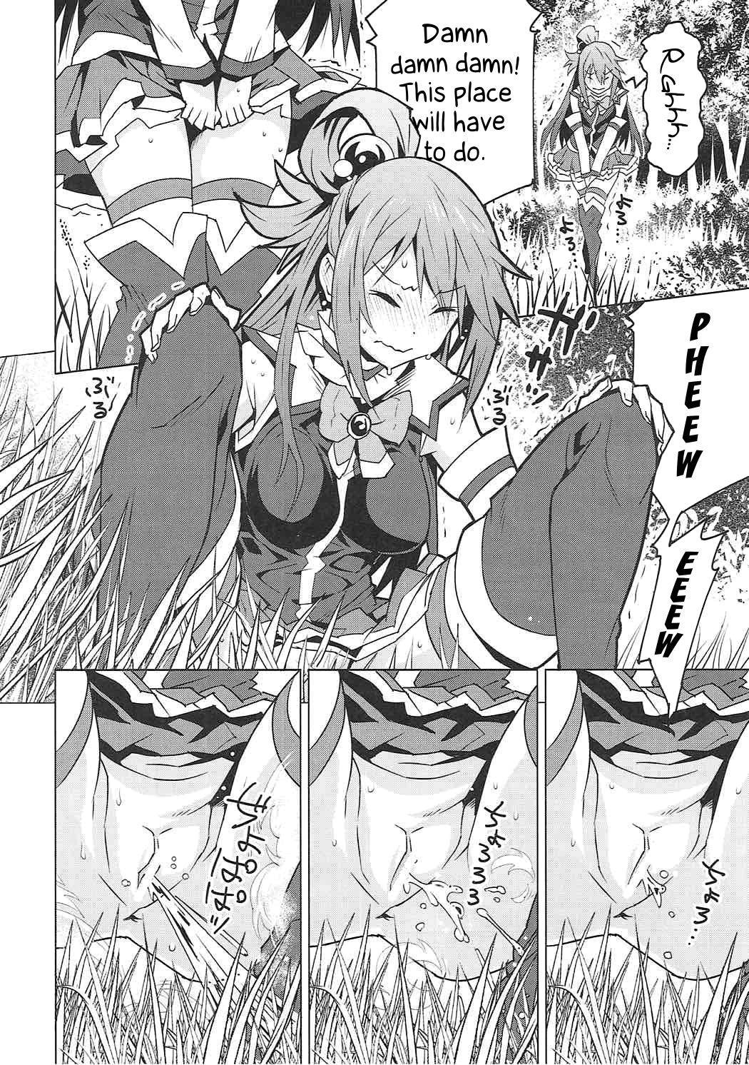Kono Megami o Uneune Okasu Usui Hon | A thin book where this goddess gets ravished sinuously 2