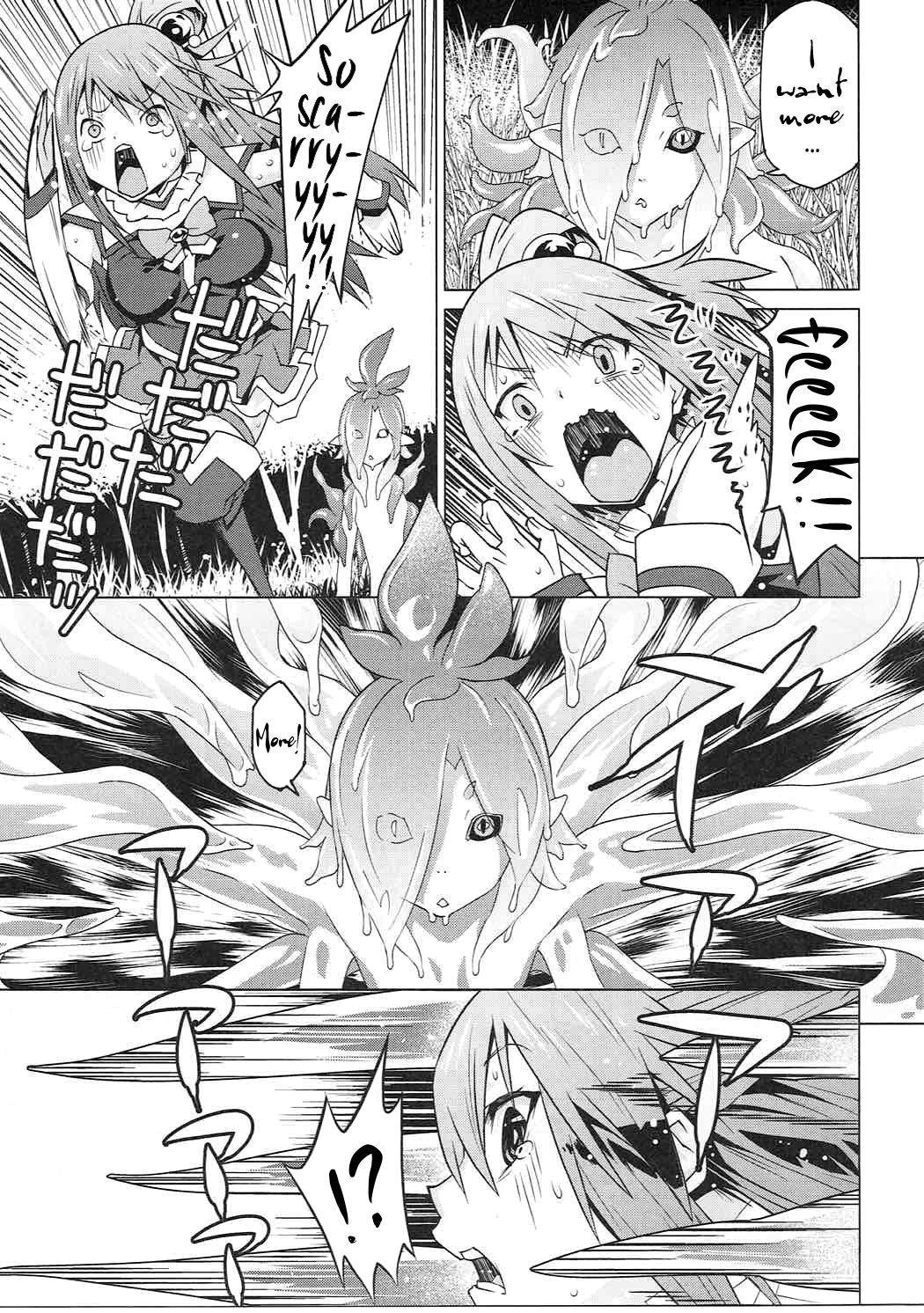 Kono Megami o Uneune Okasu Usui Hon | A thin book where this goddess gets ravished sinuously 5