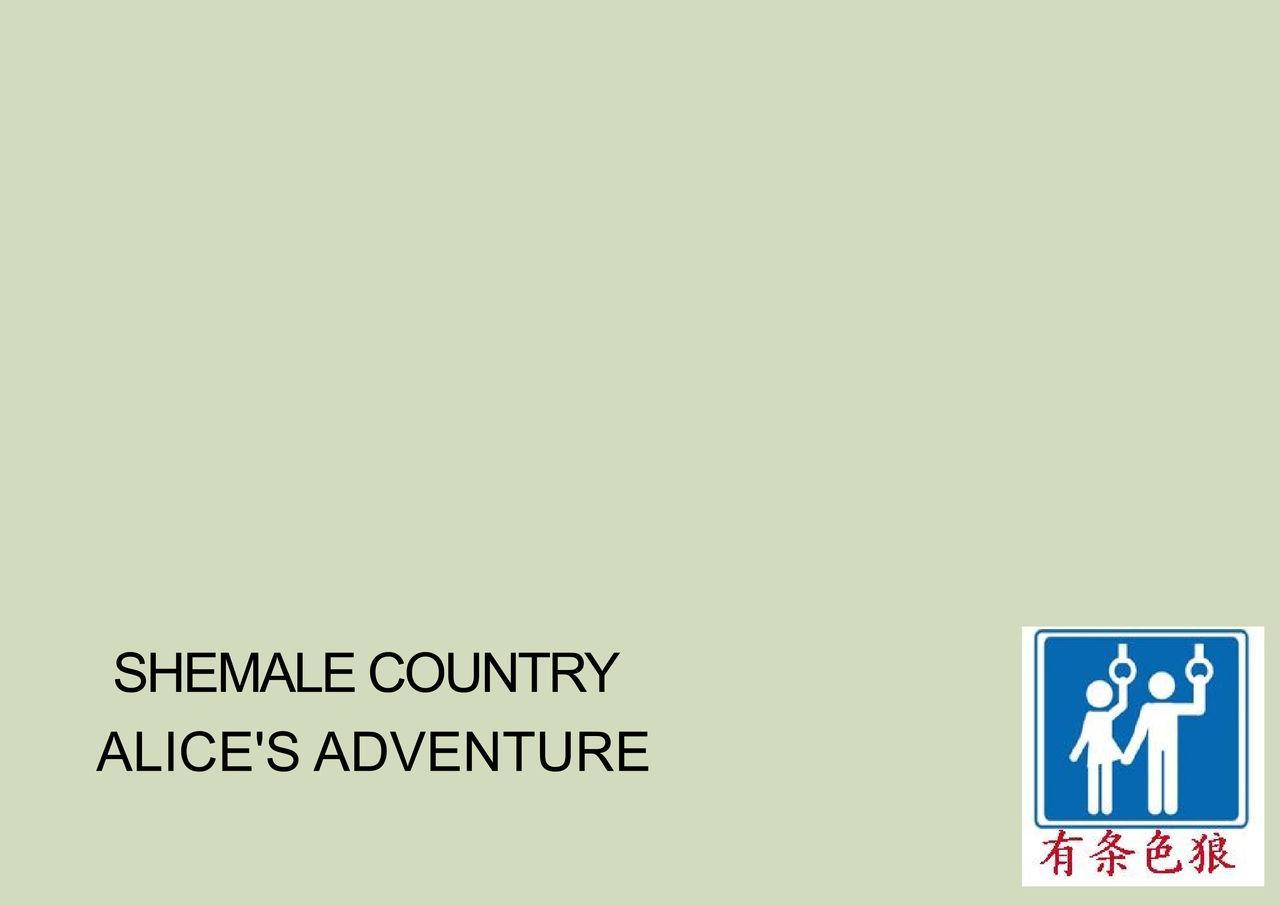 [Naya (Papermania)] Shemale no Kuni no Alice no Bouken   Shemale Country: Alice's Adventure [English] UPDATE 1