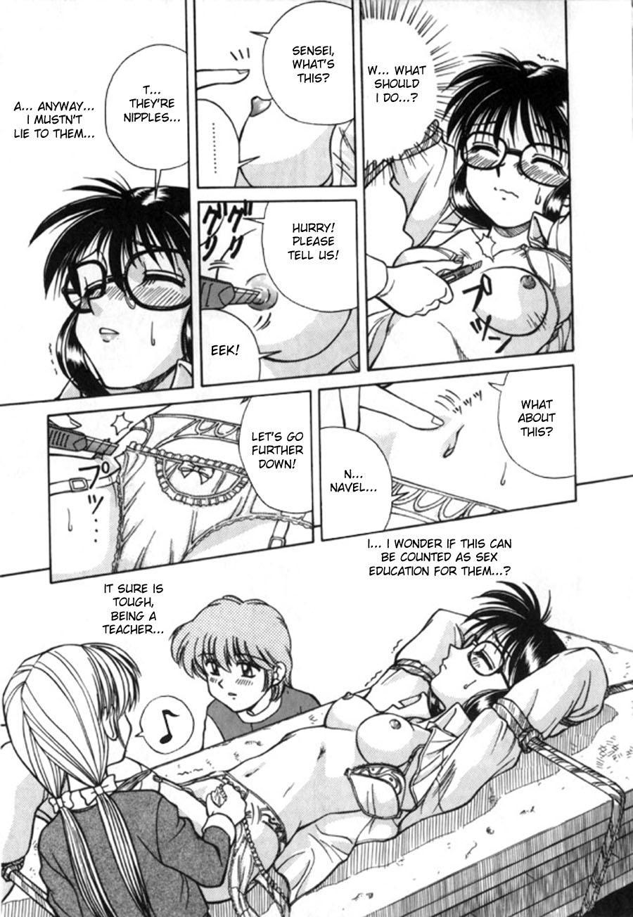Spark Utamaru - Immoral Ichigou 2, 4-5, 8, 10[ENG] 12