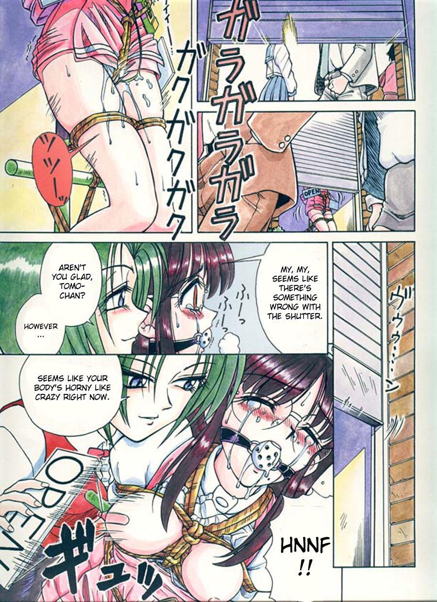 Spark Utamaru - Immoral Ichigou 2, 4-5, 8, 10[ENG] 22